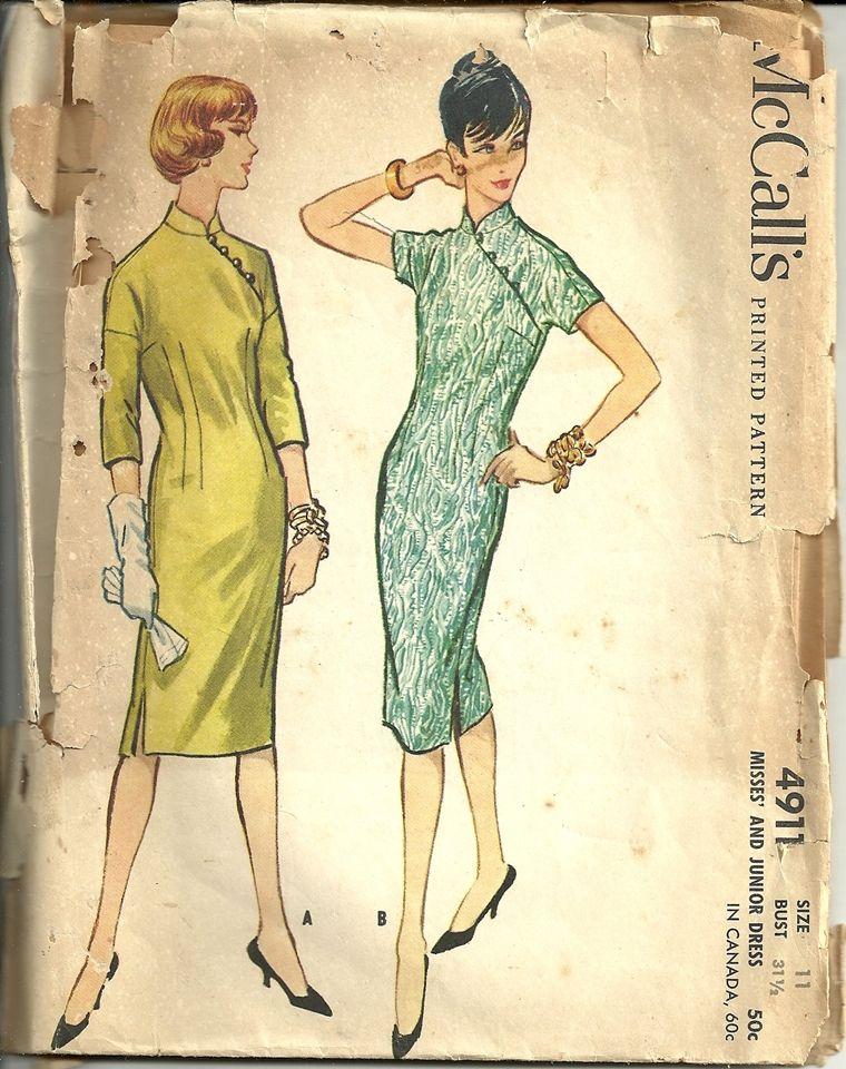 McCalls 4911 Vintage Asian Mandarin Collar Cheongsam Dress Sewing ...