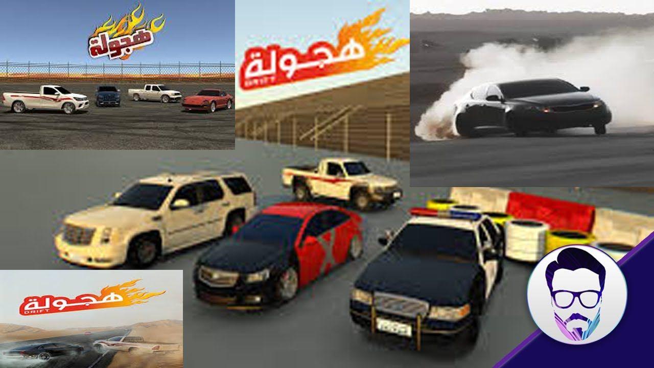 تحميل لعبة تفحيط كامرى جراند هجولة للايفون و الاندرويد Toy Car Toys Car