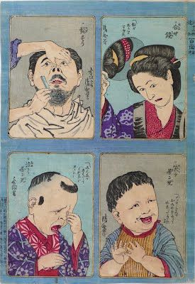 Mustache shaving, opposite mirrors, laughing child, crying child from the series One Hundred Faces: Supplement to Thirty-Two Faces by Kobayashi Kiyochika, 1883 - Japanese Color Woodblock Print - The Lavenberg Collection of Japanese Prints