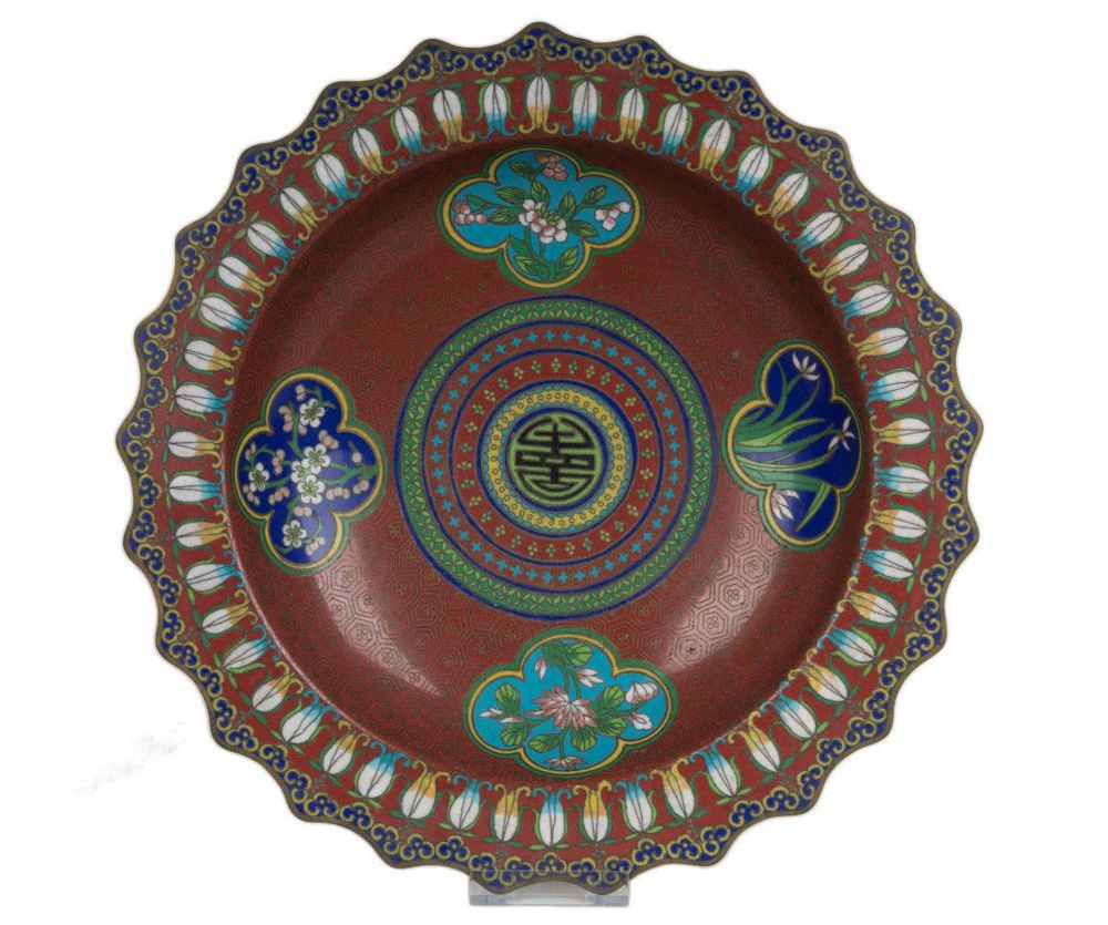China 20 Jh Emaille Becken A Chinese Cloisonné Enamel