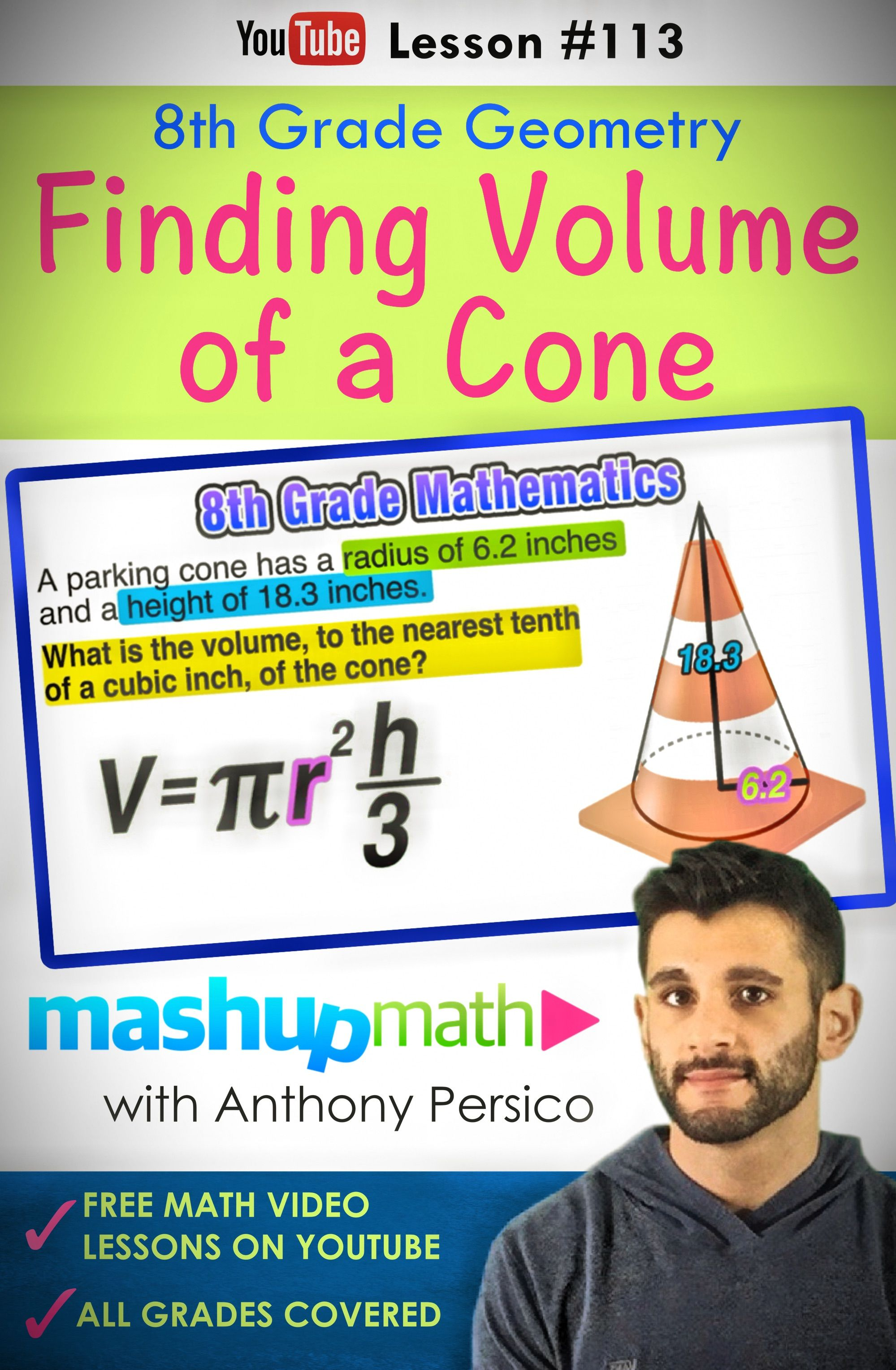 Check Out Our Latest Cool Math Video Lesson On Finding The