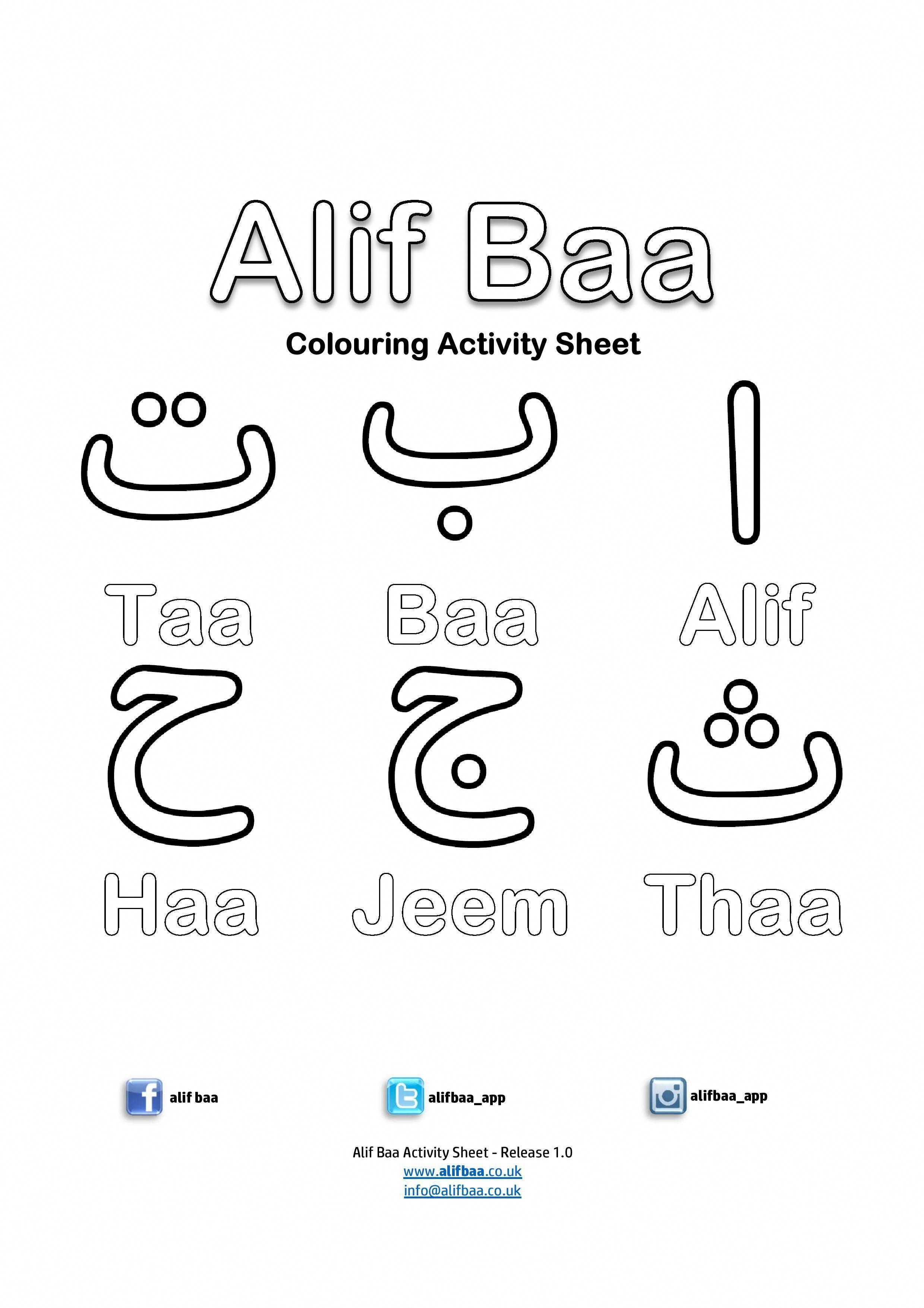 Arabic Alphabet Colouring Sheet Colour The Letters Alif Ba Ta Tha Jeem Ha Learnarabic Alphabet Coloring Pages Arabic Alphabet For Kids Alphabet Coloring