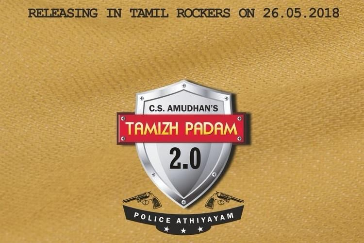 Tamil Padam 2 | Movies | 2 movie, Movie photo, Photo cast