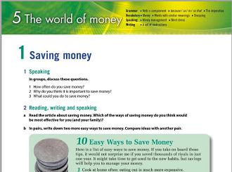 الإنجليزي أول ثانوي الفصل الدراسي الأول Saving Money Reading Ads