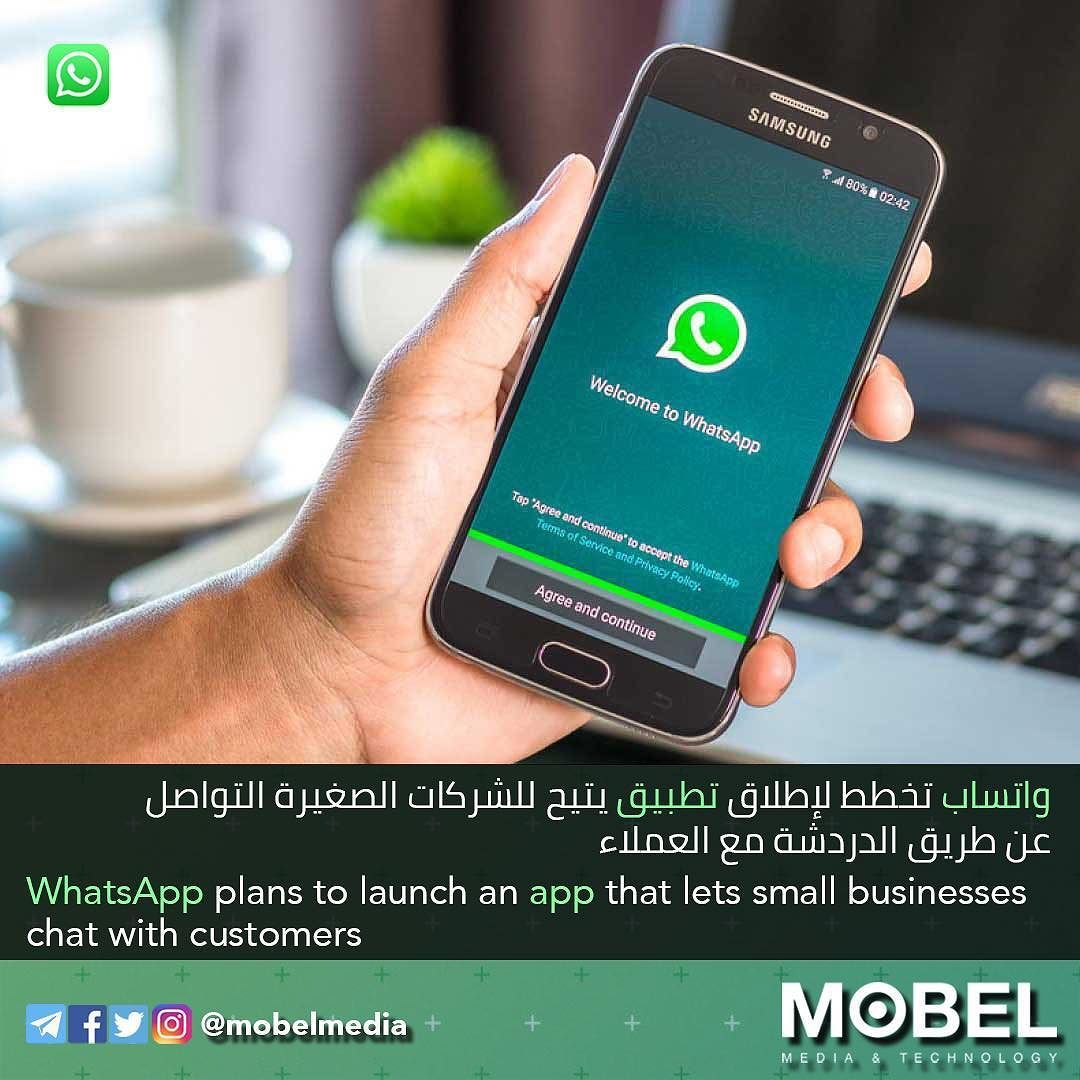 WhatsApp to launch app for businesses to chat with