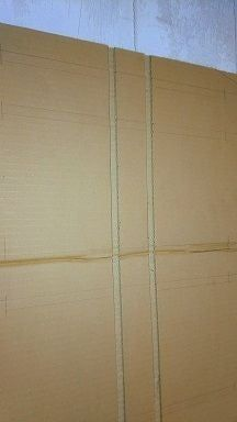 Cardboard Shelving Without Screw Nor Glue... #cardboardshelves Cardboard Shelving Without Screw Nor Glue...: 6 Steps (with Pictures) #cardboardshelves Cardboard Shelving Without Screw Nor Glue... #cardboardshelves Cardboard Shelving Without Screw Nor Glue...: 6 Steps (with Pictures) #cardboardshelves