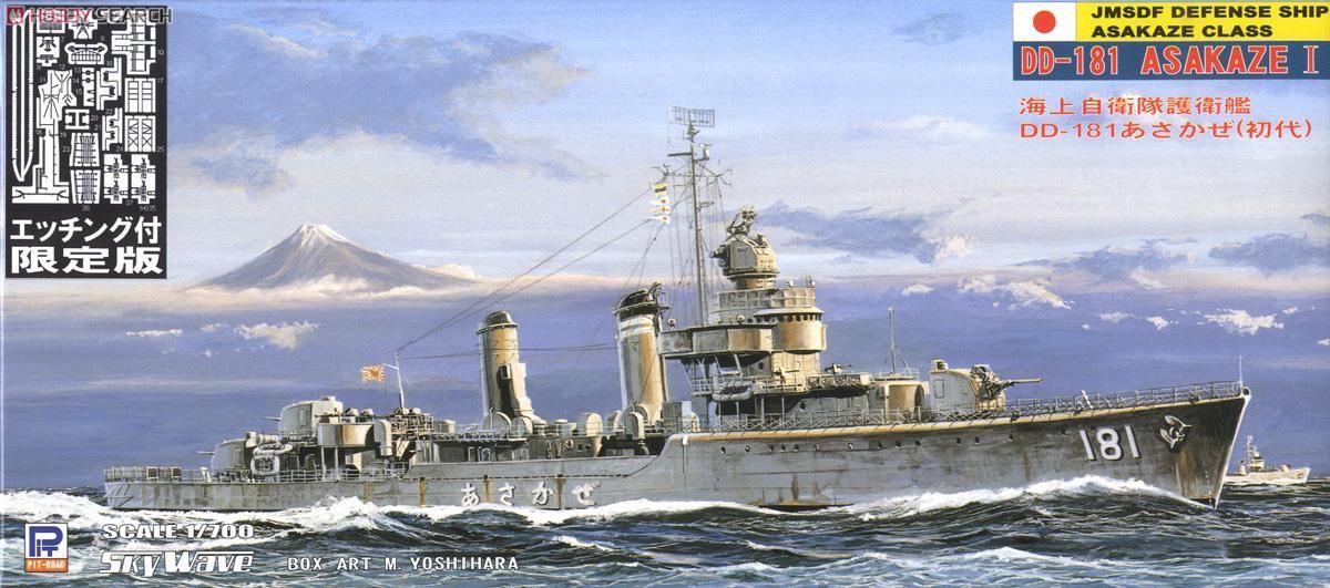 あさかぜ型護衛艦 DD-181「あさ...