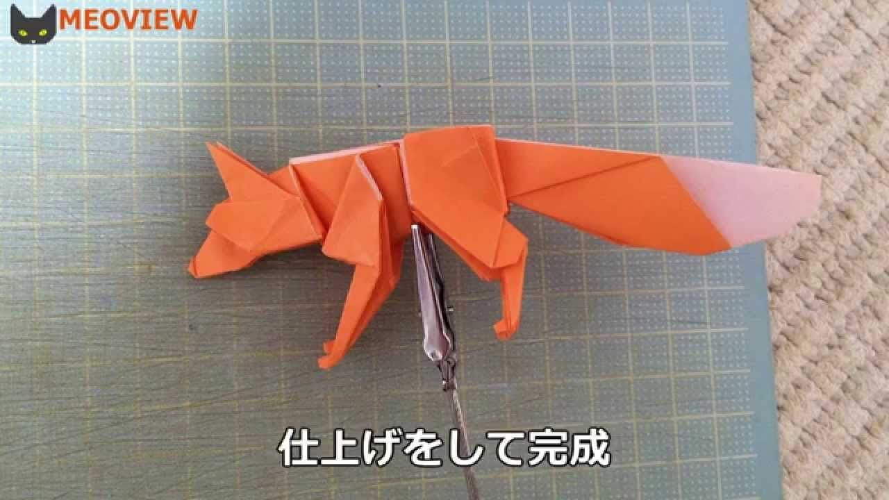 how to make a origami fox origami tutorial [ 1280 x 720 Pixel ]