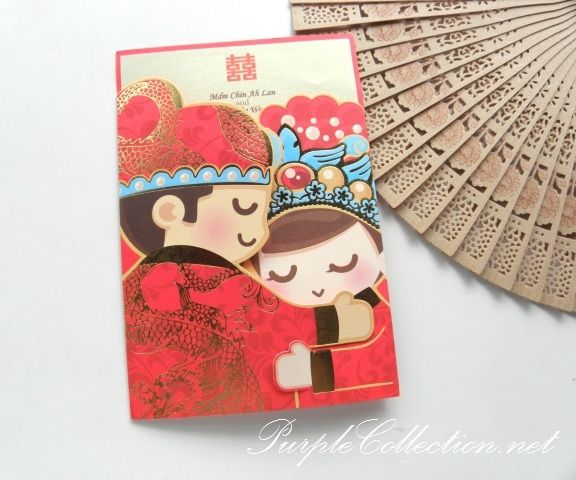 Traditional Cute Chinese Wedding Card G0712 Oriental wedding