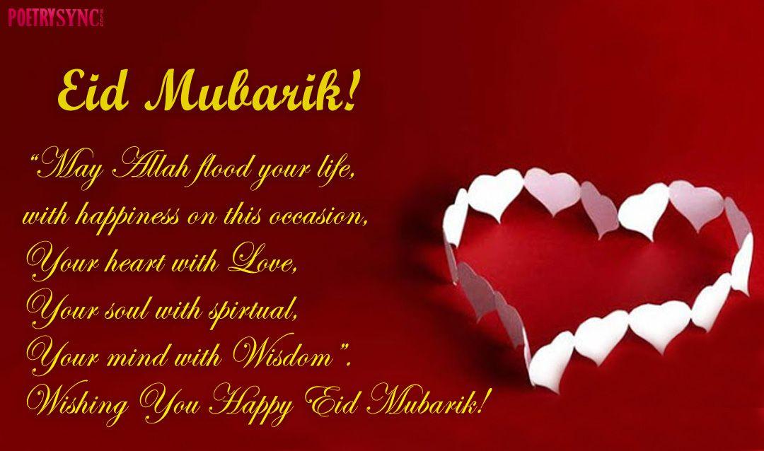 Eid Mubarak Celebration Qoutes And Wishes Cards With Images