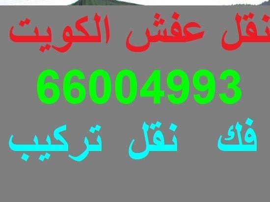 فك نقل تركيب Art Calligraphy Arabic Calligraphy