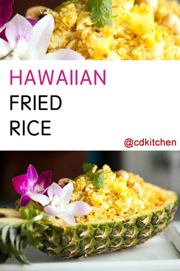 Hawaiian Fried Rice Recipe | CDKitchen.com