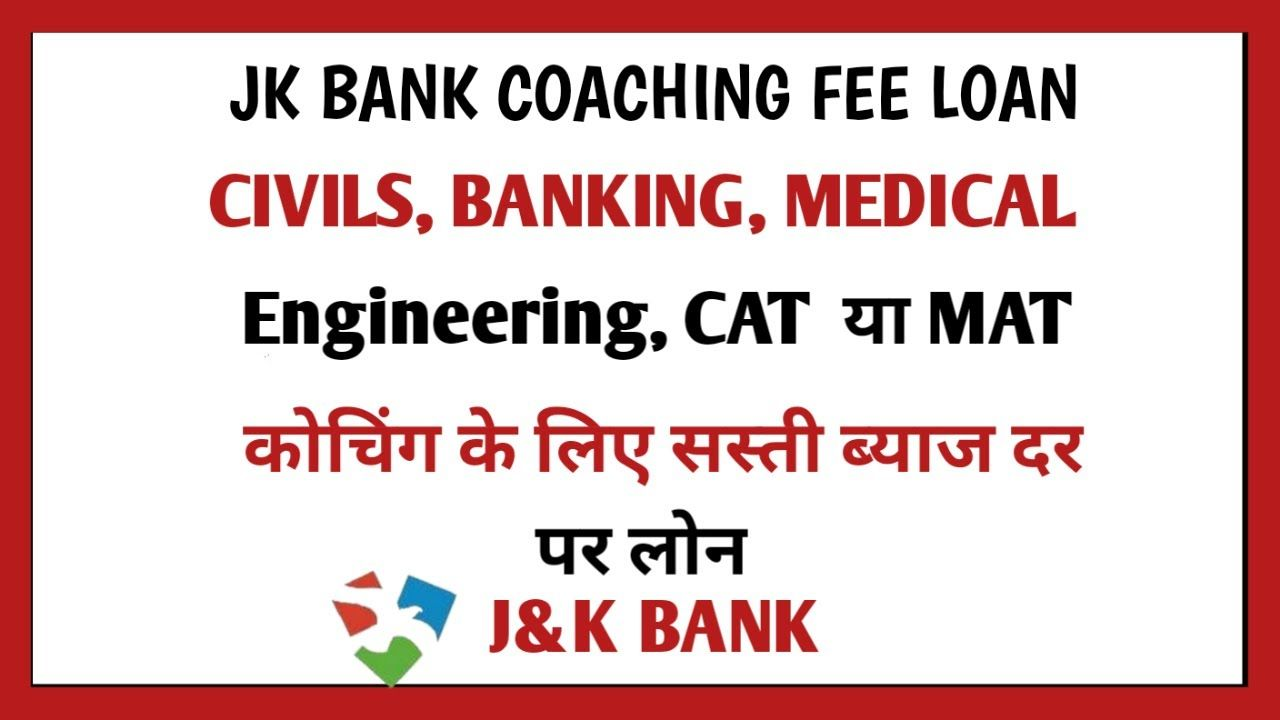 Study Loan Coaching Fee Loan Jk Bank Education Loan In 2020 Medical Engineering Coaching Education