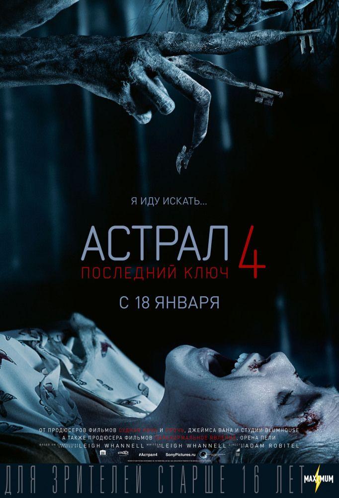 Фильмы с сексуальным хорошем качестве на русском