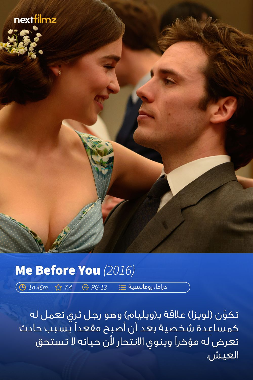فيلم رومانسي In 2021 Night Film Funny Picture Quotes Netflix Movies