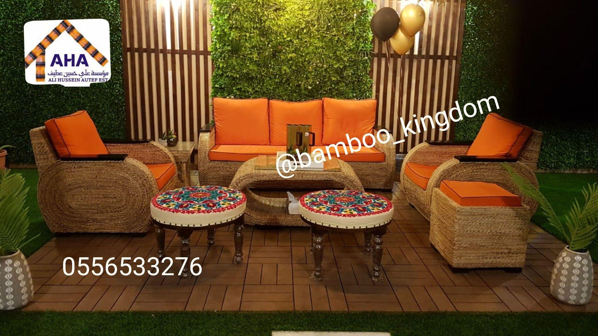 كنب خيزران طبيعي Outdoor Furniture Sets Outdoor Decor Outdoor Furniture
