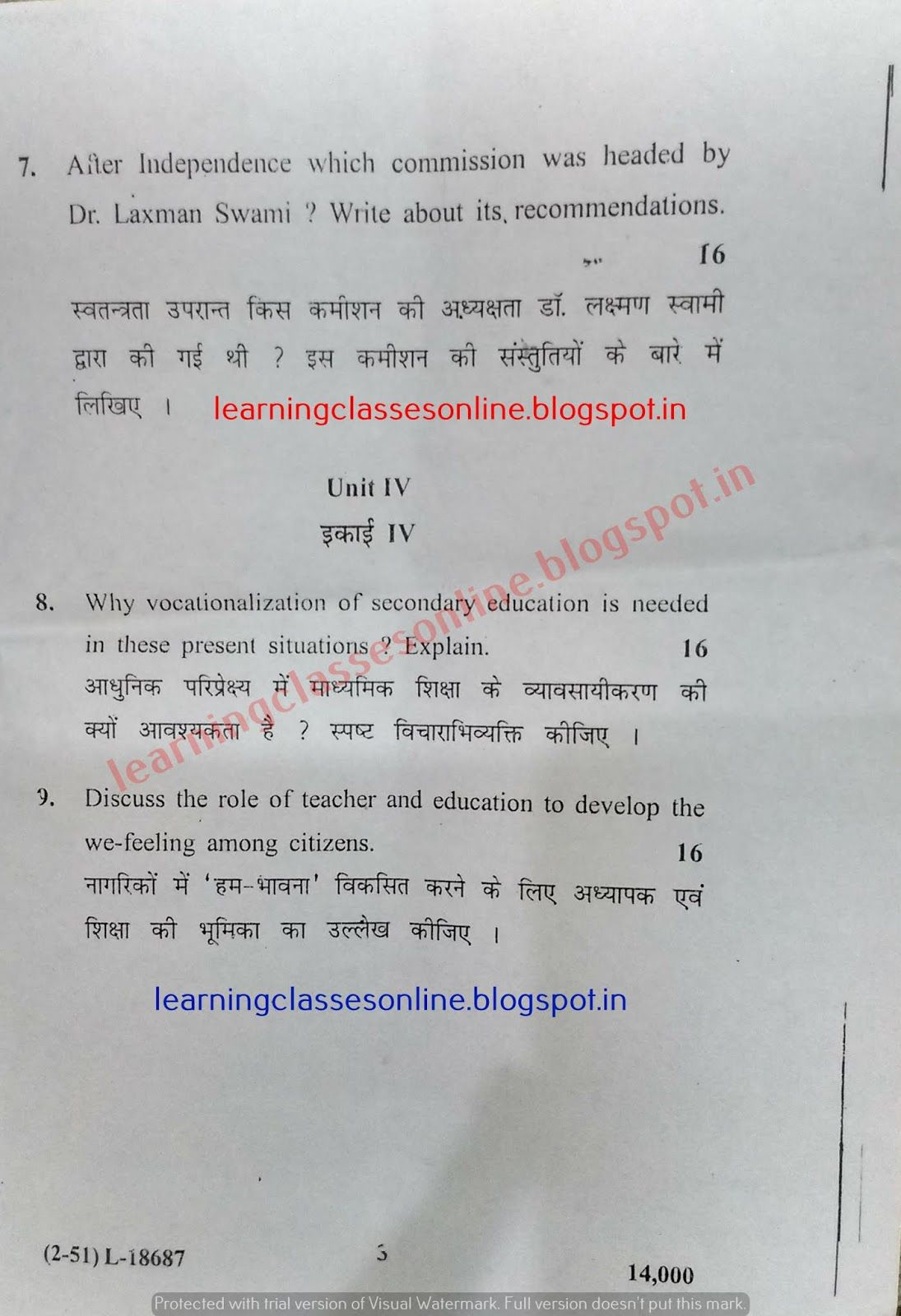 Pin On Question Paper