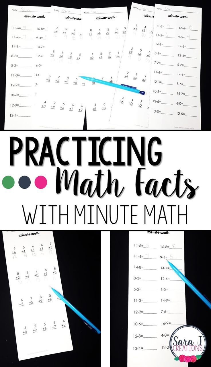 Practicing Basic Math Facts | Math fact practice, Math facts and ...