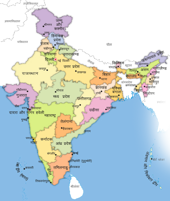 bharat ka naksha india map of india with states and capitals in hindi gumiabroncs Image collections
