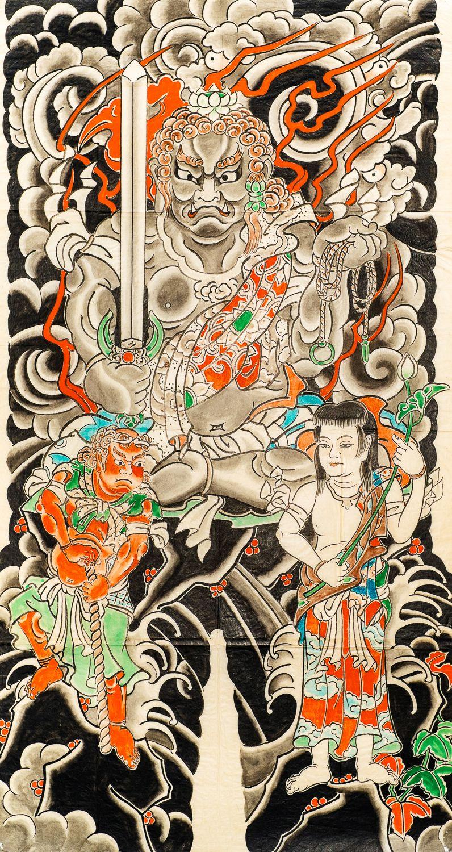 Osen enigmatic Irezumi designer of Yokohama. Japanese