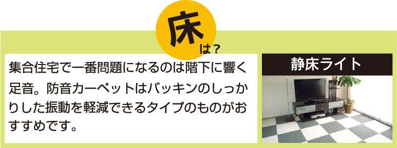 楽天市場 高性能防音パネル 窓用ワンタッチ防音ボード 2枚連結タイプ