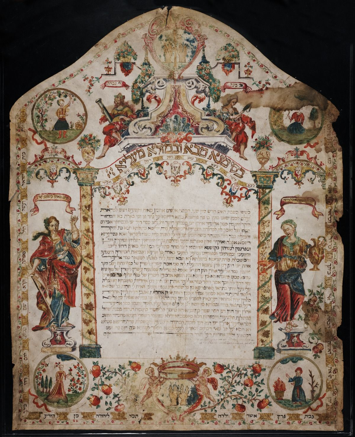 Ancient Italian Ketubah Jewish Wedding Agreement From Ferrara