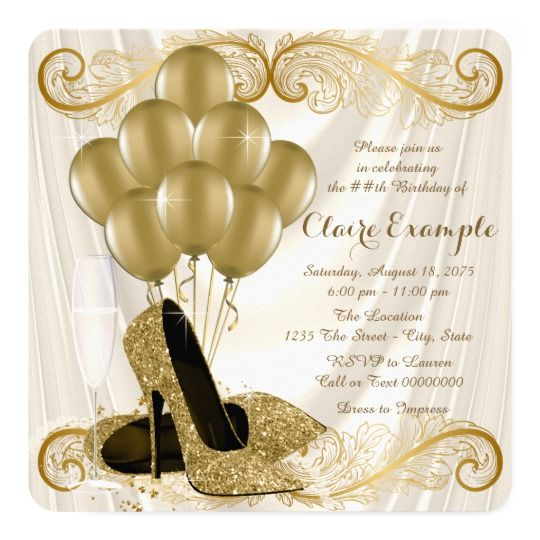 Womans Ivory And Gold Birthday Party Glamour Satin Card