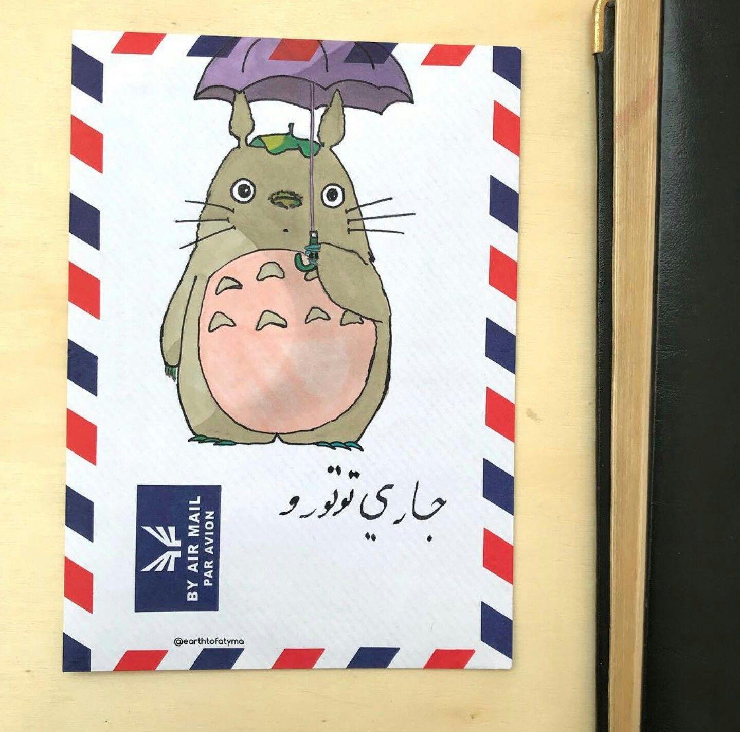 Pin By La Reina Aya On كتابه على الورق Wreath Drawing Gift Stickers Photo Quotes