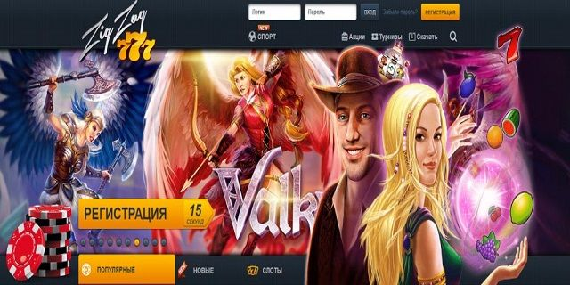 Играть в казино на бонусы видео игровые аппараты
