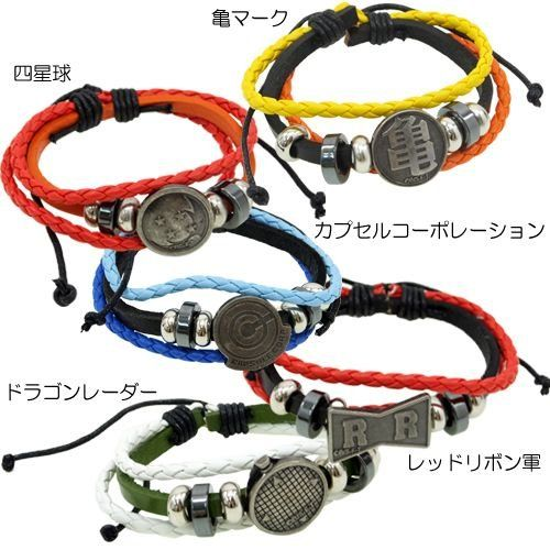 pulseras de dragon ball z - Buscar con Google
