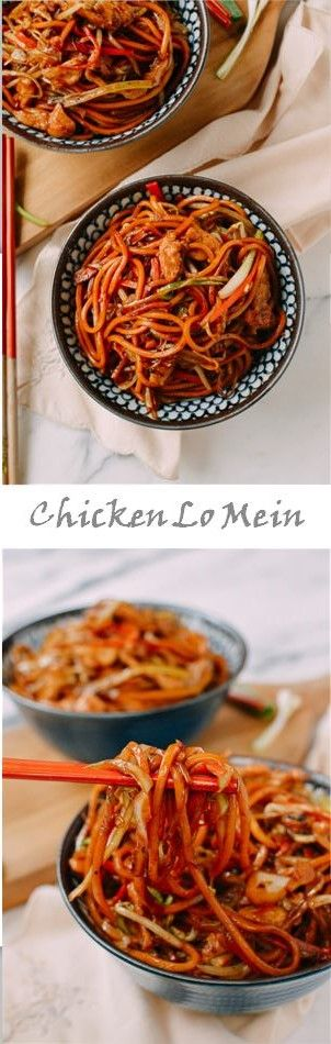 Chicken Lo Mein recipe by the Woks of Life