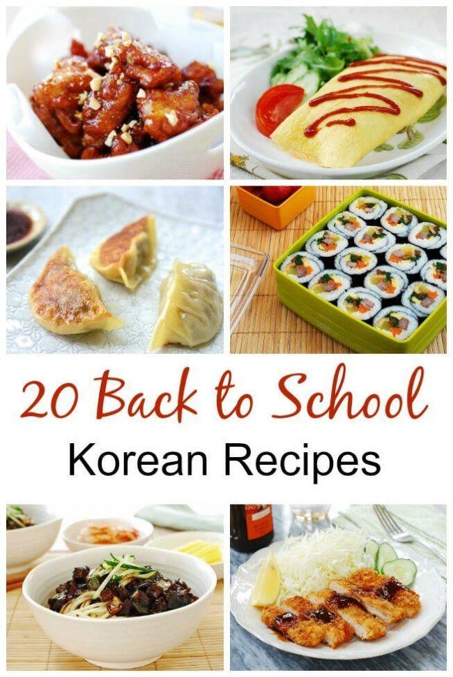20 Back to School Korean Recipes images