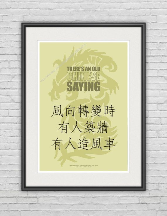 Chinese Proverb A3 Poster 11 7 X16