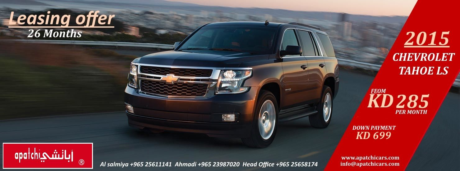 Apatchi Car Rental Leasing Kuwait Car For Rent In Kuwait Car