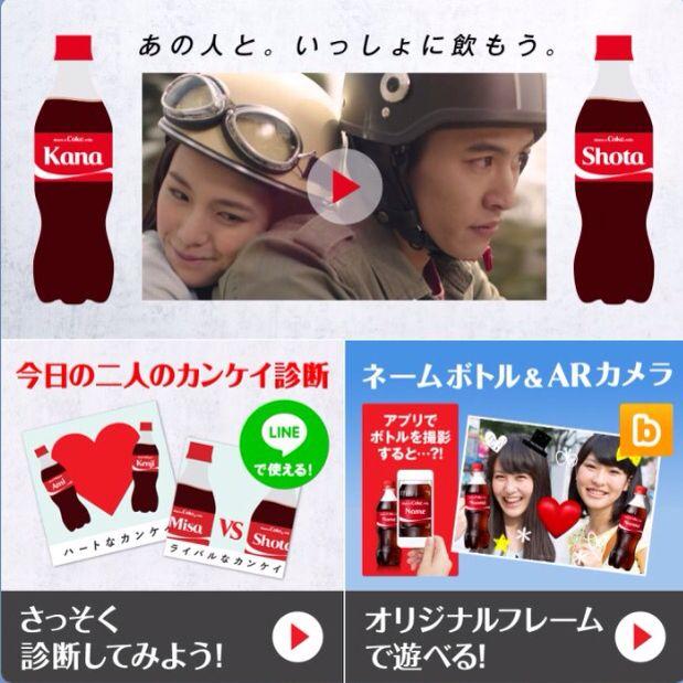 150420 Coca Cola