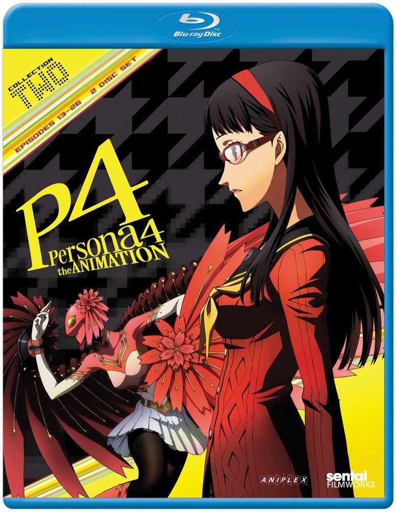 Persona 4 Bluray Collection 2 (D) Persona 4, Blu ray