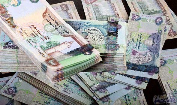سعر الدرهم الإماراتي مقابل الدولار الأميركي السبت Money Bill Money All Currency