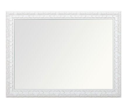 Espejo decorativo lieja blanco plata 140x40cm leroy - Espejos decorativos leroy merlin ...