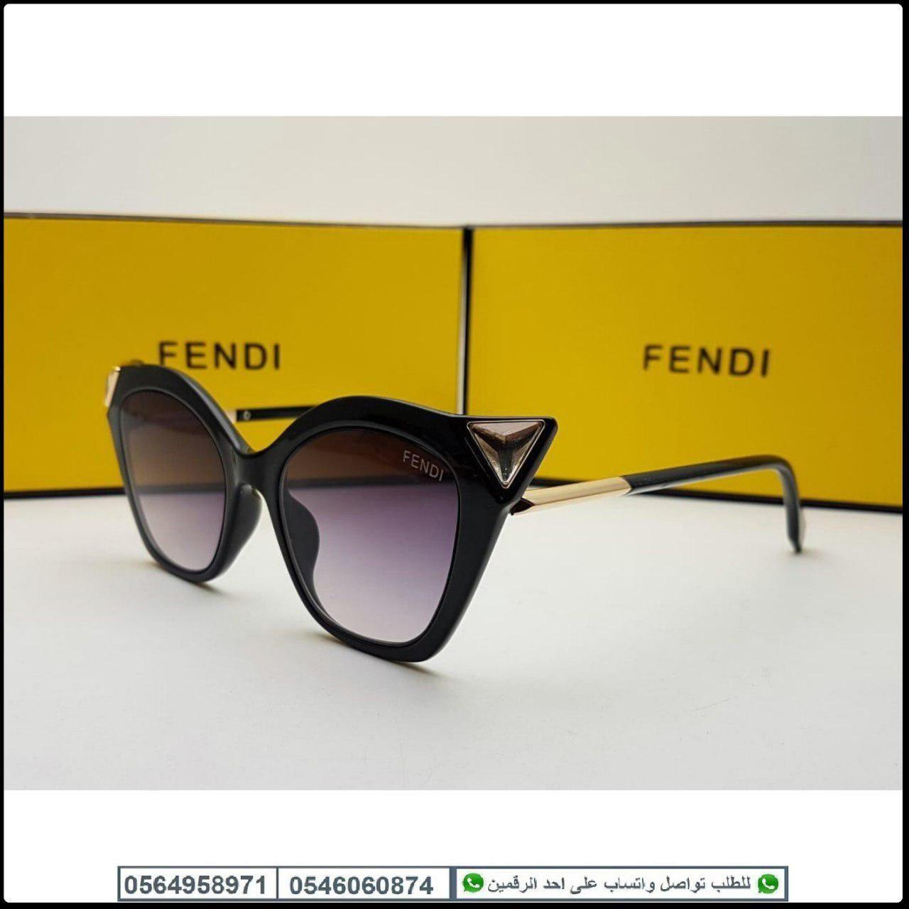 نظارات فندي نسائي Fendi درجه اولى مع جميع الملحقات وبنفس الاسم هدايا هنوف Fendi Sunglasses Glasses