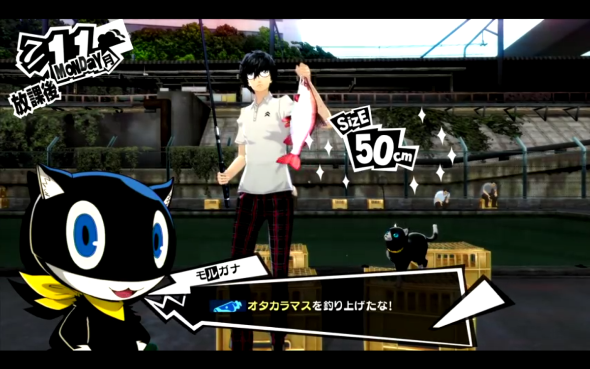 New Persona 5 Gameplay Trailers Persona 5 Persona Gameplay