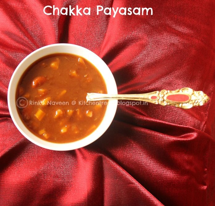 Jackfruit Pudding / Chakka Pradhaman