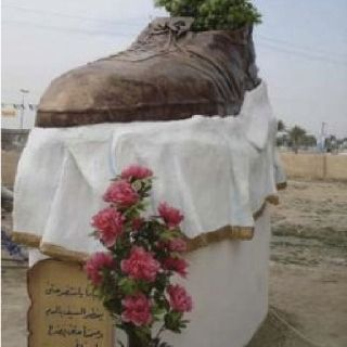 Free Speech.  Does this come in my size statue ?   Bronze shoe symbolizes to honor Mutadar al Zaidi in Iraq.