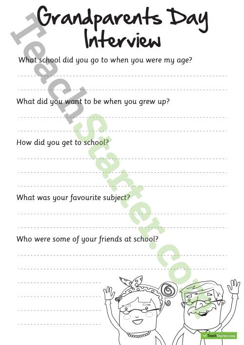 Grandparents Day Interview Worksheet Teaching Resource
