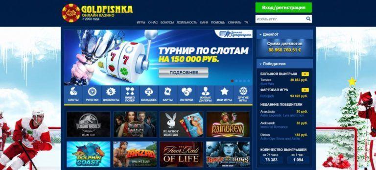 Играть онлайн покер техас холдем