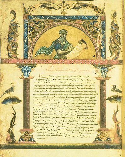 Arts of Armenia Image - Armenian Studies Program, California State University, Fresno