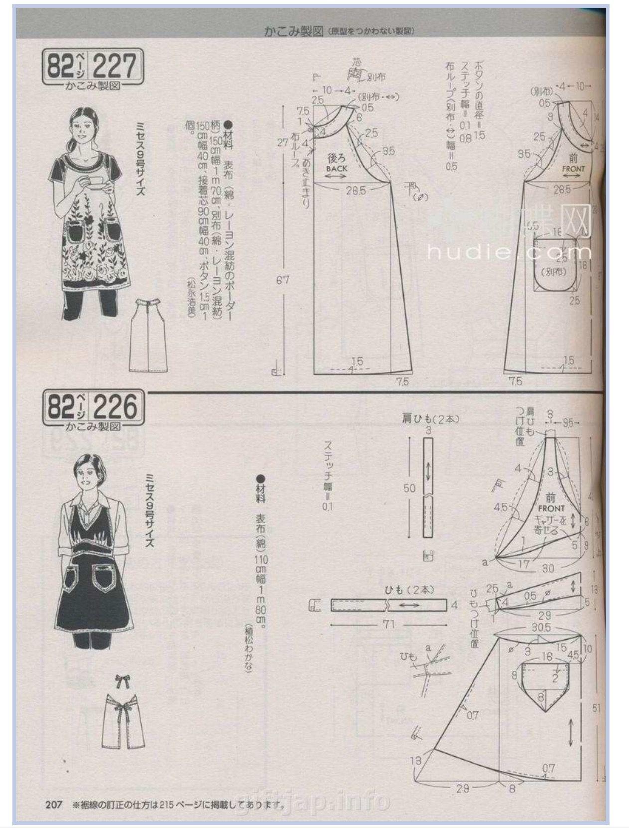 Pin von Chung Chiang Tai auf 孕婦服 | Pinterest