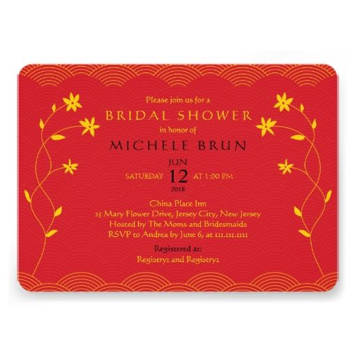 Red Chinese Themed Floral Bridal Shower Invite Chinese Shower In