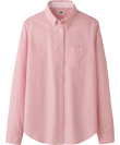 Women's Clothing - Women's Clothes and Apparel | UNIQLO