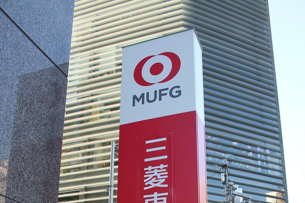 World S Fifth Largest Bank Confirms Launch Of Mufg Coin For 2019 Blockchain Technology Cryptocurrency News Digital Coin
