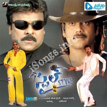 Style 2006 Telugu Mp3 Songs Download Prabhu Deva Songs Lawrence